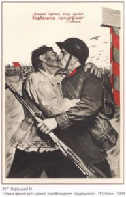 Vintage Russian poster - Our army is an army of liberation of the workers